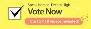 Speak Korean, Dream High