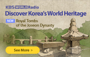Discover Korea's World Heritage