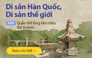 Di sản Hàn Quốc, Di sản thế giới