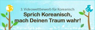 Sprich Koreanisch, mach Deinen Traum wahr!
