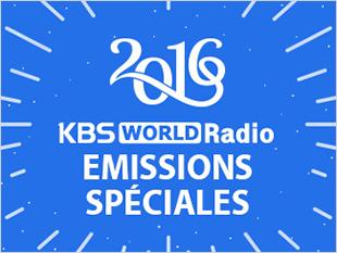 Emissions spéciales 2016