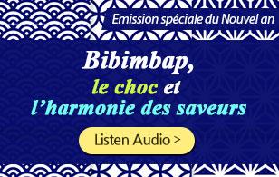 Bibimbap, le choc et l'harmonie des saveurs