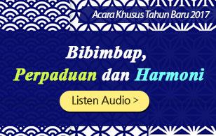 Bibimbap, Perpaduan dan Harmoni