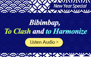 Bibimbap: To Clash and to Harmonize