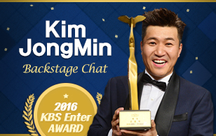 김종민 I