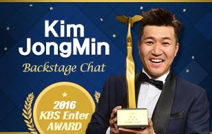 김종민 J