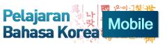 Pelajaran Bahasa Korea (Mobile)