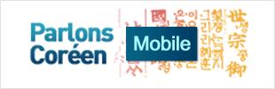 Parlons Coréen (Mobile)