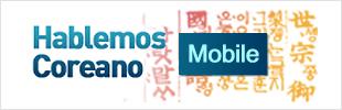 Hablemos Coreano (Mobile)