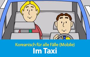Koreanisch für alle Fälle (Mobile)
