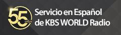 Servicio en Español de KBS WORLD Radio, donde nuestras historias y las tuyas se encuentran