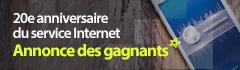인터넷 20주년 기념 -F