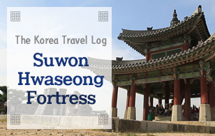 The Korea Travel Log