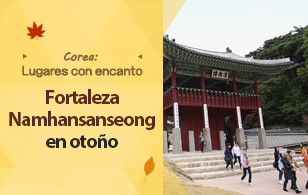 Corea: Lugares con encanto