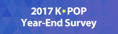 2017 KBS WORLD Radio K-POP Year-End Survey