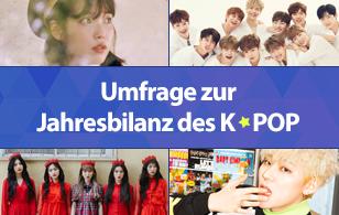 Umfrage zur Jahresbilanz des K-POP