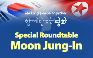 Moon's Top N. Korea Adviser Reveals Post-Summit Blueprint