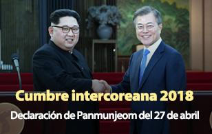 Cumbre intercoreana 2018