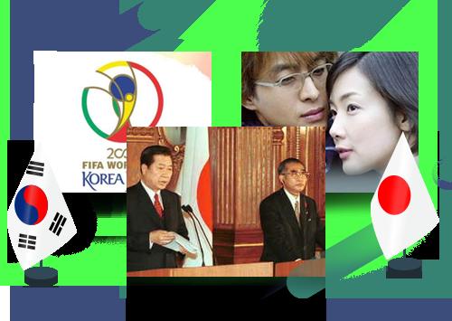 「金大中・小渕 共同宣言」20周年記念番組