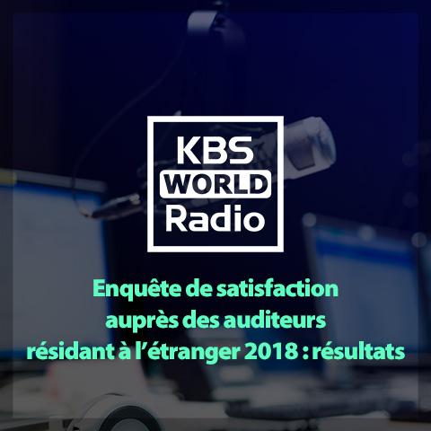 Enquête de satisfaction auprès des auditeurs résidant à l'étranger 2018 : résultats
