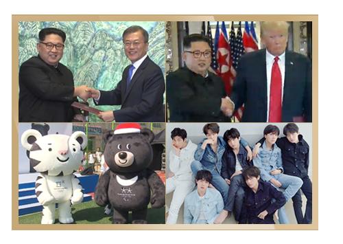 KBS WORLD Radio Top 10 News Stories of 2018