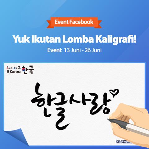 Yuk Ikutan Lomba Kaligrafi!