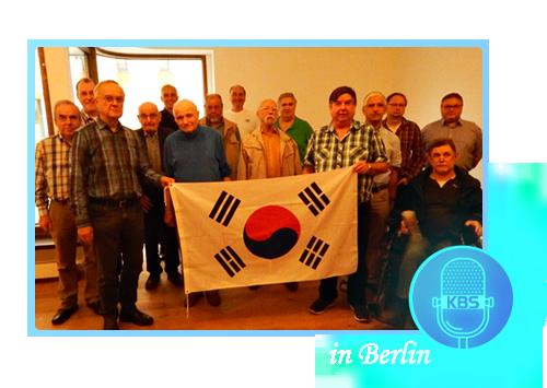 14. Hörertreffen von KBS World Radio in Berlin
