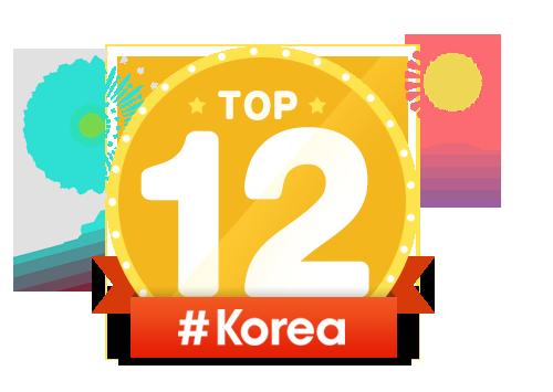 TOP 12 선정 - E
