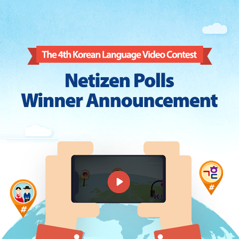 Netizen Polls Winner Announcement