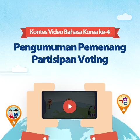 Pengumuman Pemenang Partisipan Voting