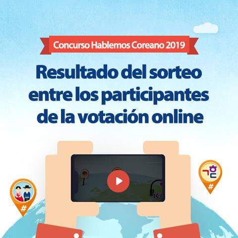 Resultado del sorteo entre los participantes de la votación online