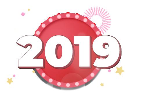 """Gestalten Sie Sondersendung zum Jahresabschluss """"Adieu 2019"""" mit uns zusammen!"""