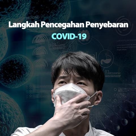 Langkah Pencegahan Penyebaran COVID-19