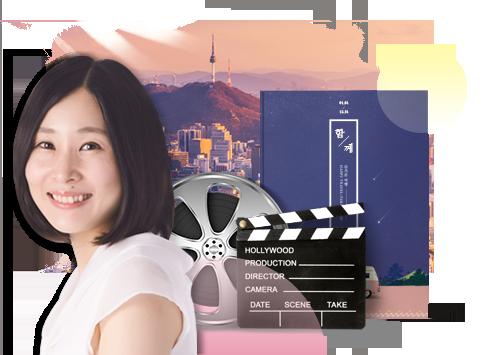 成川彩の優雅なソウル生活