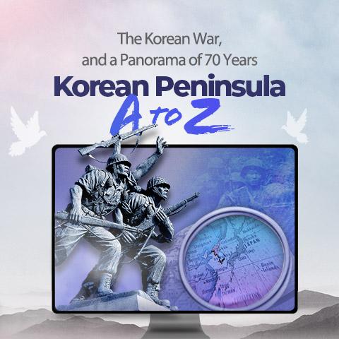 북한인사이드 - E