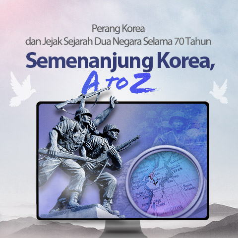 북한인사이드 - I