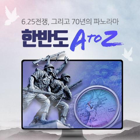 북한인사이드 - K