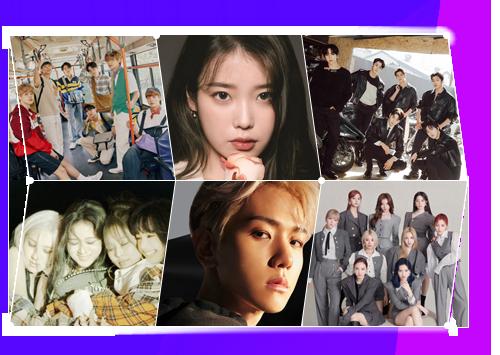 K-POP 연말결산 설문조사