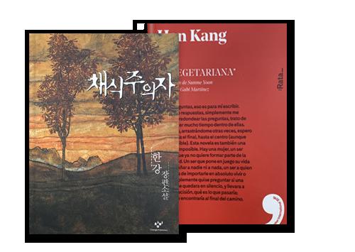 Recital de Literatura Coreana: 'La vegetariana'