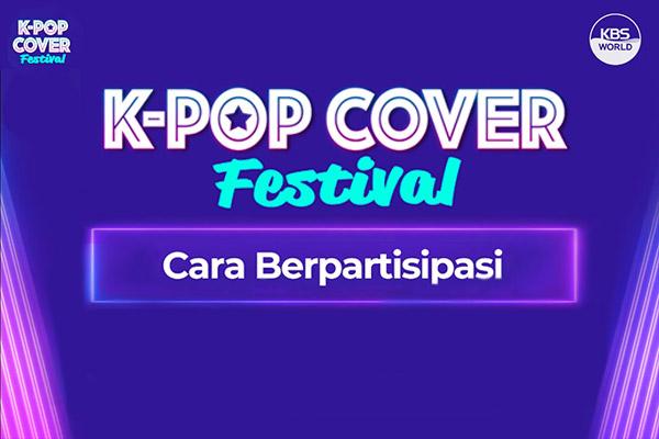 2021 KBS KPOP COVER Festival Teaser!