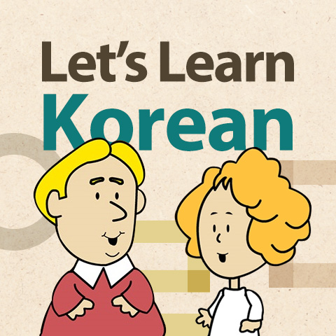 Let's Learn Korean
