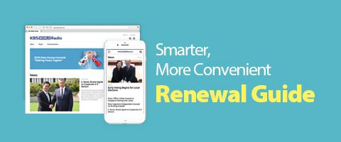 Smarter, More Convenient