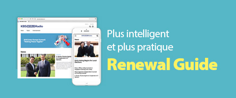 Plus intelligent et plus pratique