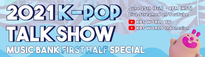 2021 K-POP Talk Show