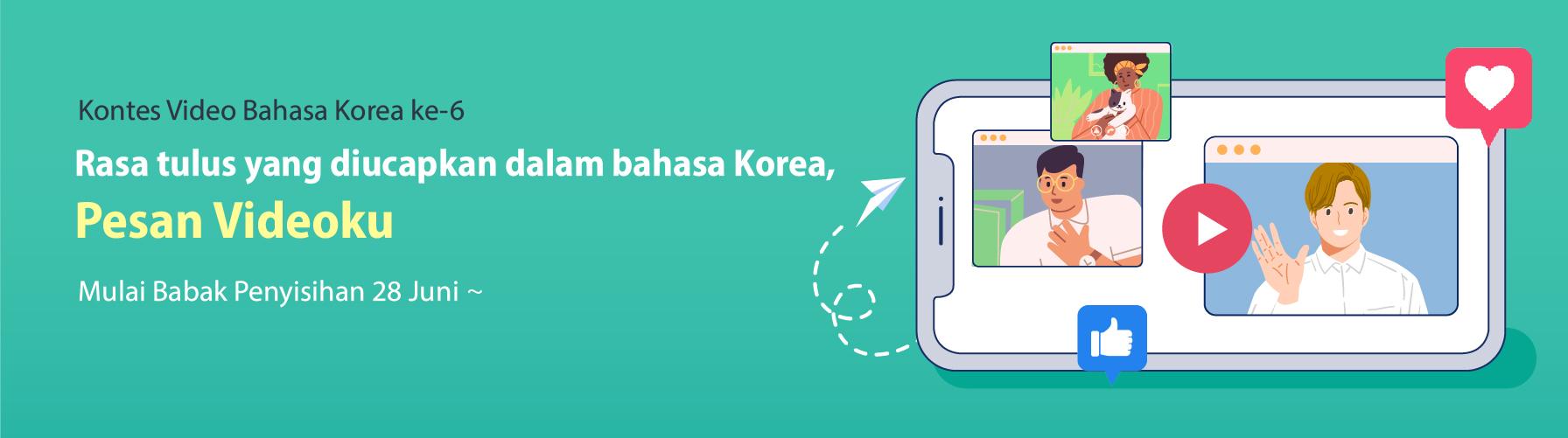 Kontes Video Bahasa Korea ke-6