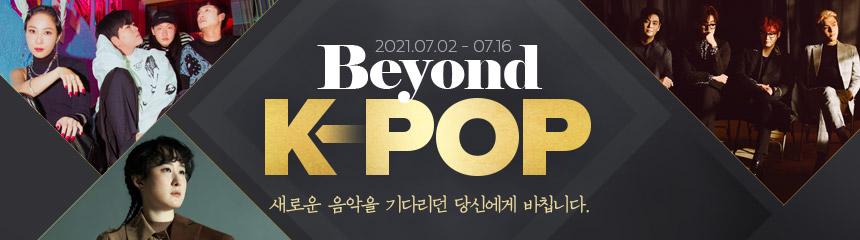 Beyond K-POP
