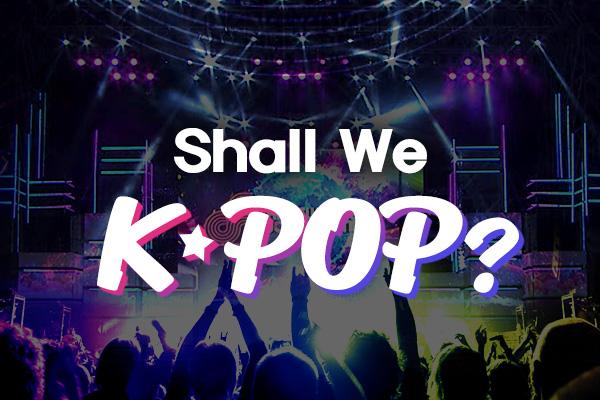 第9届昌原K-POP全球音乐节纪念特辑