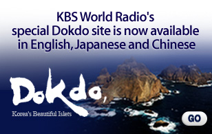 Korea's Beautiful Islands, Dokdo!