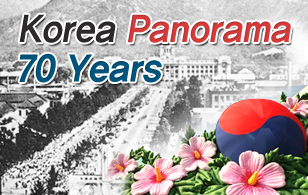 Korea Panorama 70 Years