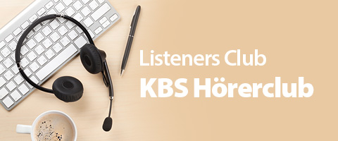 KBS WORLD Radio Listeners club